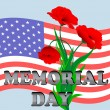 Vector de stock : Memorial Day.