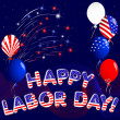 Happy Labor Day. — Stock Vector