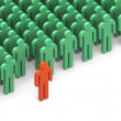 Standing out from the crowd — Stock Photo