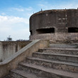 Stock Photo: Military bunker