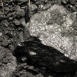 Metal Ore — Stock Photo #6556599