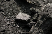 Metal Ore — Stock Photo