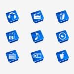 Vector icon set — Stock Vector #5729088