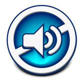 Lautsprecher-symbol — Stockvektor