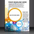 Poster/flyer design — Stock Vector #6266255