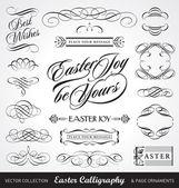 Easter calligraphy set (vector) — Stock Vector