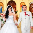 Wedding ceremony, — Stockfoto