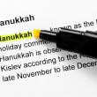 Hanukkah text highlighted in yellow - Stock Photo