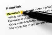 Hanukkah text highlighted in yellow — Stock Photo