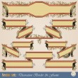 Border ribbon for decoration and design - Imagen vectorial