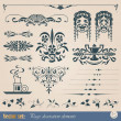 Decorative elements — Stock Vector #6634031
