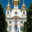 Stock Photo: Great Peterhof Palace