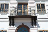 Peterhof,st.petersburg, rusya federasyonu marly sarayda bir yerdeyiz closeup — Stok fotoğraf