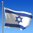 Flag of Israel against blue sky. — Stock Photo #5444458