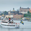 Stockholm. — Stock Photo