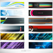 Vector abstract banners for web header — Stock Vector #5751837