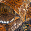 Royalty-Free Stock Photo: Hagia Sofia Interior 01