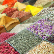 Istanbul egyptian spice market 01 — Stock Photo
