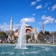 Haghisophifountain — Stock Photo #5547858