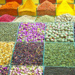 Istanbul egyptian spice market 02 — Stock Photo
