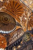 Hagia Sofia Interior 01 — Stock Photo
