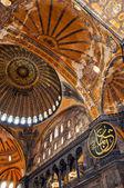 Hagia Sofia Interior 01 — Stock Photo