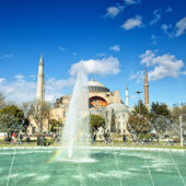 Haghia sophia fountain 02 — Stock Photo