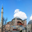 Hagia Sophia 01 - Stock Photo