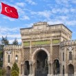 Istanbul university 02 — Stock Photo