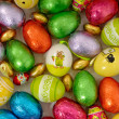 Royalty-Free Stock Photo: Easter egg background
