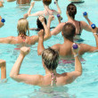 Stock Photo: Water aerobic 1:3