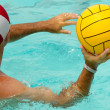 Stock Photo: Mis playing water polo