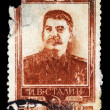 Post stamp with Stalin portrait - Stock Photo
