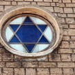 Star of David - Stock fotografie