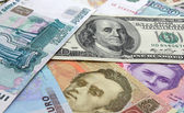 Currencies — Stock Photo