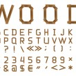 The wooden alphabet. - Stock Vector