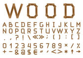 The wooden alphabet. — Stock Vector