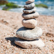 Pile of stacked stones — Stock Photo