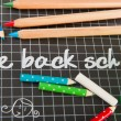 Back to school — Stock Photo #6209066