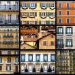 Stock Photo: European Architecture