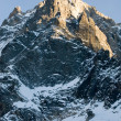 Rugged Mountain - Stock Photo