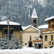 Alpine Village, Italy — Stock Photo #5920620