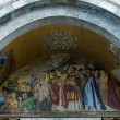 Stock Photo: Colourful mosaic, St Mark's Basilica, Venice, Italy