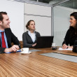 Stock Photo: Office Discussion
