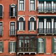 Venetian Apartment Building — Stock Photo