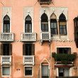 Apartment Building, Venice, Italy - Stock Photo