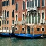 Grand Canal Scene, Venice, Italy — Stock Photo #5934308