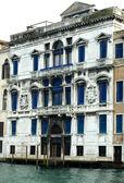 Canal Scene, Venice, Italy — Stock Photo
