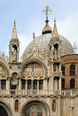 St Mark's Basilica, Venice, Italy — Stock Photo
