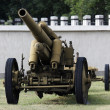Old rusty howitzer — Stock Photo #6733056